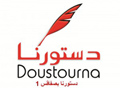 Doustourna